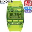 ニクソン 腕時計 レビューで2000円クーポン(次回)★ 送料無料 [正規3年保証] NA4082044 ニクソン コンプ ニクソン 腕時計 レディース 腕時計 NIXON 時計 NIXON COMP ALL NEON GREEN ニクソン 腕時計 メンズ 腕時計 デジタル 腕時計 スケルトン 腕時計 軽い 腕時計 防水