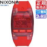 �˥����� �ӻ��� ��ӥ塼��2000�ߥ����ݥ�(����)�� ����̵�� [����3ǯ�ݾ�] NA336191 �˥����� �����S �˥����� �ӻ��� ��ǥ����� �ӻ��� NIXON ���� NIXON COMP S ALL RED �ӻ��� ��� �ӻ��� �ǥ����� �ӻ��� ������ȥ� �ӻ��� �ڤ� �ӻ��� �ɿ� 10P26Mar16