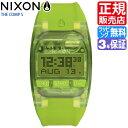 ニクソン コンプS ニクソン 腕時計 レディース 腕時計 NIXON 時計 NIXON COMP S ニクソン 腕時計 メンズ nixon コンプS 腕時計 スケルトン 腕時計 軽い 腕時計