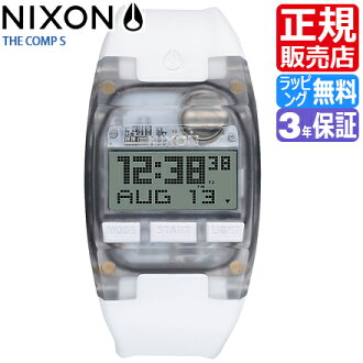 Review coupon Yen-present during ★ [regular 2 years warranty] NA336126 Nixon comp S Nixon watch women's watches NIXON watch NIXON COMP S ALL WHITE Nixon watches men's nixon comp S skeleton watch light watches