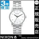 ニクソン スモール ケンジントン ニクソン 腕時計 レディース 腕時計 NIXON 時計 SMALL KENSINGTON ニクソン 腕時計 レディース 腕時計 防水 nixon 腕時計