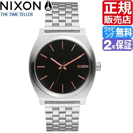 【200円割引クーポン!】 ニクソン 腕時計 NA0452064送料無料 [正規3年保証] ニクソン タイムテラー レディース NIXON 時計 TIME TELLER GRAY/ROSE GOLD メンズ