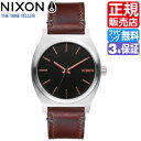 ニクソン タイムテラー ニクソン 腕時計 レディース 腕時計 NIXON 時計 NIXON TIME TELLER ニクソン 腕時計 メンズ nixon タイムテラー 腕時計