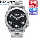 ニクソン レンジャー40 ニクソン 腕時計 メンズ 腕時計 NIXON 時計 NIXON RANGER 40 ニクソン 腕時計 メンズ nixon レンジャー40 腕時計