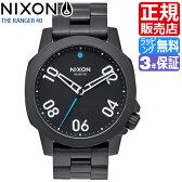 ニクソン 腕時計 レビューで3500円クーポン(次回)★ 送料無料 [正規3年保証] NA468001 ニクソン レンジャー40 ニクソン 腕時計 メンズ 腕時計 NIXON 時計 NIXON RANGER 40 ALL BLACK ニクソン 腕時計 メンズ nixon レンジャー40 腕時計 10P26Mar16
