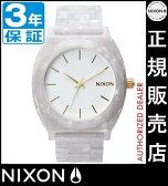 ニクソン 腕時計 レビューで2000円クーポン(次回)★ 送料無料 [正規3年保証] A3272031 ニクソン タイムテラー アセテート ニクソン 腕時計 レディース 腕時計 NIXON 時計 NIXON TIME TELLER ACETATE WHITE GRANITE ニクソン 腕時計 メンズ 腕時計 防水 nixon 腕時計
