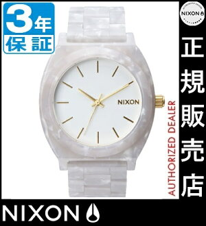 NIXON WATCH NA3271029-00 TIME TELLER ACETATE WHTIE GRANITE