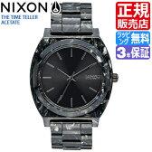 ニクソン 腕時計 レビューで2000円クーポン(次回)★ 送料無料 [正規3年保証] NA3272185 ニクソン タイムテラー アセテート ニクソン 腕時計 レディース 腕時計 NIXON 時計 NIXON TIME TELLER ACETATE BLACK/SILVER/MULTI ニクソン 腕時計 メンズ nixon 腕時計 10P26Mar16