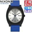 ニクソン 腕時計 レビューで1500円クーポン(次回)★ 送料無料 [正規3年保証] NA119018 ニクソン タイムテラー P ニクソン 腕時計 レディース 腕時計 NIXON 時計 NIXON TIME TELLER P BLACK/BLUE ニクソン 腕時計 メンズ nixon タイムテラー P 腕時計 10P26Mar16