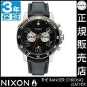 ニクソン レンジャー クロノ レザー ニクソン 腕時計 メンズ 腕時計 NIXON 時計 NIXON RANGER CHRONO LEATHER 腕時計 NIXON 腕時計 ニクソン nixon 時計
