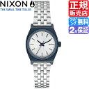 ニクソン スモール タイムテラー ニクソン 腕時計 レディース 腕時計 NIXON 時計 NIXON SMALL TIME TELLER ニクソン 時計 nixon 時計 女性 プレゼント 腕時計 ギフト