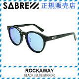 ��ӥ塼��1500�ߥ����ݥ�(����)�� SV231-126J SABRE ROCKAWAY BLACK/BLUE �����С� ���饹 �� ��� ���饹 ��ǥ����� ����ѥ�ե��å� �֥��� �饦��� ��� �� �饦��� �ᥬ�� �饦��� ���饹 �ݤ�� ���饹 �ݥᥬ�� ���饹