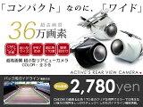 【安心の宅配便配送 】 CMD バックカメラ 小型 リアカメラ【バックモニター 高画質 車用品 カー用品】 ACV