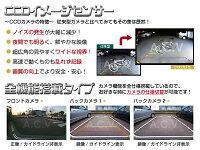 【送料無料】CCDバックカメラ小型リアカメラ埋め込みタイプ可動ステータイプ【バックモニター最高画質車用品カー用品カメラ】【楽天】ACV
