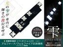【あす楽対応】LED シフトポジション イルミネーション ア...
