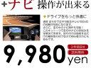 テレビナビキット TV-NAVI KIT 【当店適合表限定】 ACV