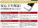 【送料無料】【3年保証】テレビナビキット NSZC-W6...