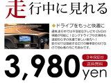 テレビキット【当店適合表限定】 ACV