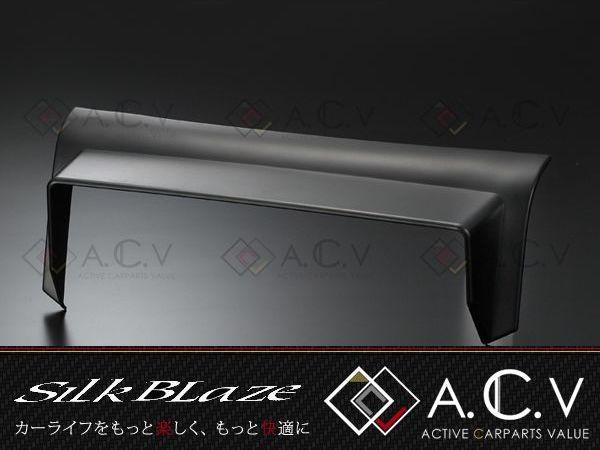 20系 ヴェルファイア ナビバイザー ブラック(艶消タイプ) H20.05〜 トヨタ 【車…...:rosy:10206648