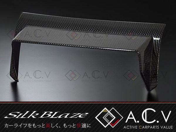 200系 標準 ハイエース 4型 DX ナビバイザー カーボン調 H25.12〜 トヨタ …...:rosy:10206691