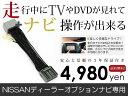 【送料無料】【3年保証】テレビナビキット MM317D-W ...