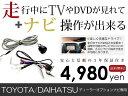 【送料無料】【3年保証】テレビナビキット NMZK-W68D...
