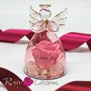 エンジェルメッセージローズ ガラスの天使 誕生日プレゼント 記念日 バラのプリザーブドフラワーの贈り物