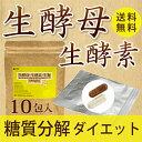 ダイエット サプリメント 炭水化物
