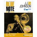 Free Jazz - デアゴスティーニブルーノートベストジャズコレクション第74号