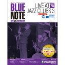 Free Jazz - デアゴスティーニブルーノートベストジャズコレクション第75号