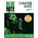 Free Jazz - デアゴスティーニブルーノートベストジャズコレクション第77号