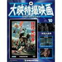 DVD>邦画>SF商品ページ。レビューが多い順(価格帯指定なし)第5位