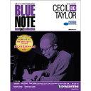 Free Jazz - デアゴスティーニブルーノートベストジャズコレクション第80号