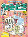 週刊 なぞとき 38号日本の神話/雪の結晶/盲導犬/エレベーターとエスカレーター