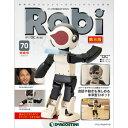 週刊ロビ第三版 第70号