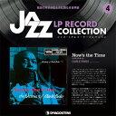 ジャズLPレコードコレクション 第4号 Now' s the Time/CHARLIE PARKER