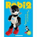 週刊ロビ2 第23号+2巻