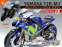 YAMAHA YZR-M1 バレンティーノ・ロッシ モデル 12号
