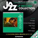 ジャズ・LPレコード・コレクション 第72号+1巻 The Sound Of The Trio/OSCAR PETERSON/RAY BROWN/ED THIGPEN