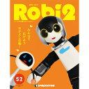 週刊ロビ2 第52号
