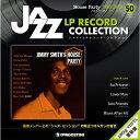 ジャズLPレコードコレクション第50号+1巻 Travelin' Light/SHIRLEY HORN