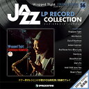 ジャズ・LPレコード・コレクション 第56号+1巻 Wrapped Tight/COLEMAN HAWKINS