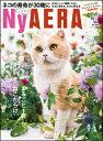 NyAERA(ニャエラ)