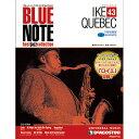 Free Jazz - デアゴスティーニブルーノート・ベスト・ジャズコレクション第43号 アイク・ケベック