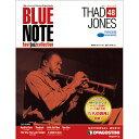 Free Jazz - デアゴスティーニ ブルーノートベストジャズコレクション第48号 サド・ジョーンズ