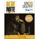 Free Jazz - デアゴスティーニブルーノートベストジャズコレクション第59号