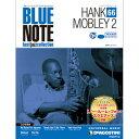 Free Jazz - デアゴスティーニブルーノートベストジャズコレクション第66号