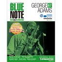 Free Jazz - デアゴスティーニブルーノートベストジャズコレクション第67号