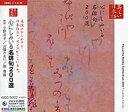 心の本棚心にしみいる 名俳句200選小野洋子他朗読