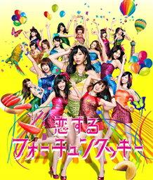 恋するフォーチュンクッキー Type A 通常盤(マキシ+DVD複合)...:roudokusha:10005336